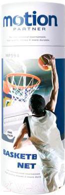 Сетка для баскетбола Motion Partner MP594