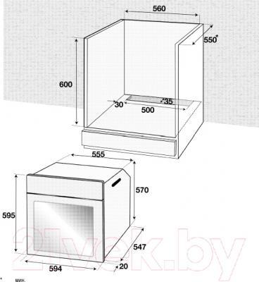 Электрический духовой шкаф Beko BIS25500XMS