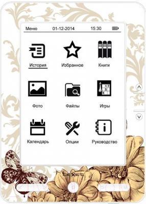 Электронная книга TeXet TB-550 (оранжевый)