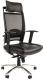Кресло офисное Chairman Эрго 281-А (хром) -