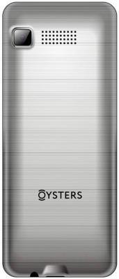 Мобильный телефон Oysters Irkutsk (серебристый)