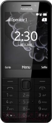 Мобильный телефон Nokia 230 Dual (темно-серебристый)