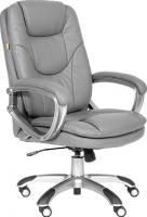 Кресло офисное Chairman 668 (серый) -