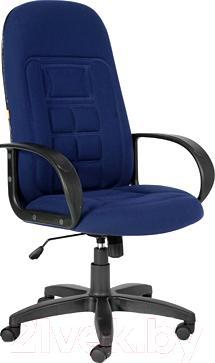 Кресло офисное Chairman 727 (синий)