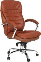 Офисное кресло/стул Chairman 795 (коричневый) -