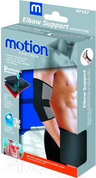 Суппорт локтя Motion Partner MP357L