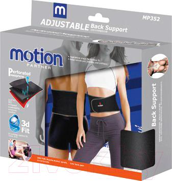 Суппорт спины Motion Partner MP352