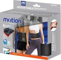 Суппорт спины Motion Partner MP353 -