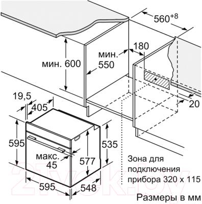 Электрический духовой шкаф Bosch HNG6764B1