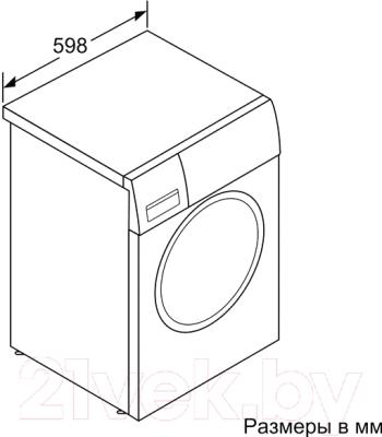 Стиральная машина Bosch WAY24742OE