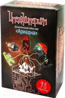 Настольная игра Stupid Casual Имаджинариум. Ариадна (дополнение)