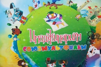 Настольная игра Stupid Casual Имаджинариум. Союзмультфильм