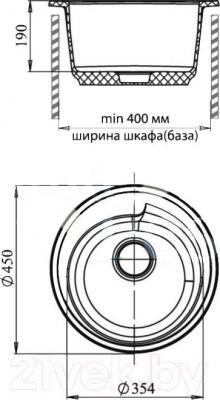 Мойка кухонная GranFest Rondo GF-R450 (черный)