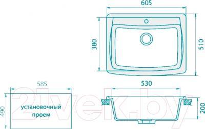 Мойка кухонная GranFest GF-S605 (светло-розовый)