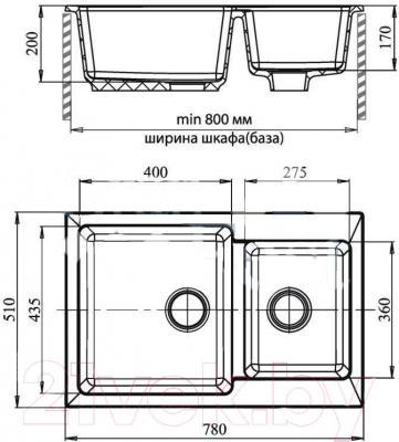 Мойка кухонная GranFest GF-P780K (песок)