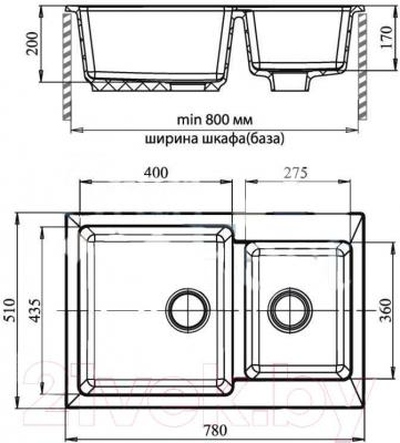 Мойка кухонная GranFest GF-P780K (серый)