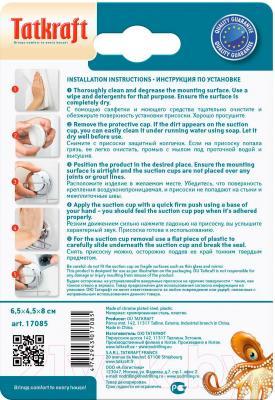 Крючок для ванны Tatkraft Wild Power 17085 - инструкция по установке