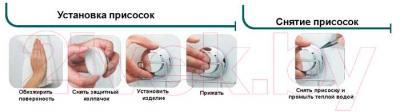 Держатель для туалетной бумаги Tatkraft Wild Power 17139 - инструкция по монтажу
