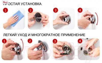 Крючок для ванны Tatkraft Ring Lock 17269 - инструкция по монтажу