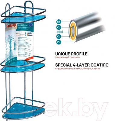 Полка для ванной Tatkraft Kaiser Mini 10048 - специальное четырехслойное покрытие