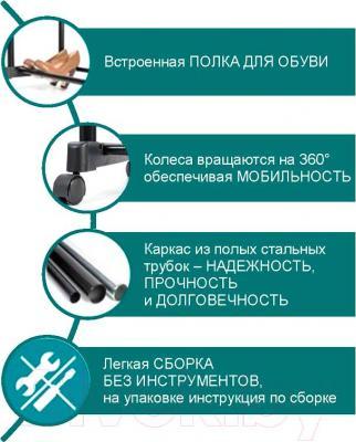 Стойка для одежды Tatkraft Mercury 13001 - особенности модели
