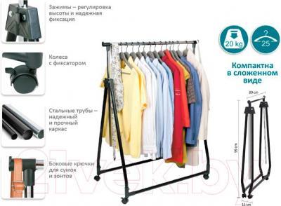 Стойка для одежды Tatkraft Halland 13247 - особенности модели