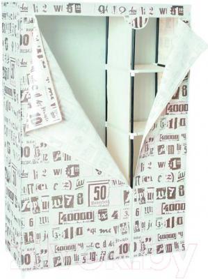 Тканевый шкаф Tatkraft Artmoon Manitoba 699218