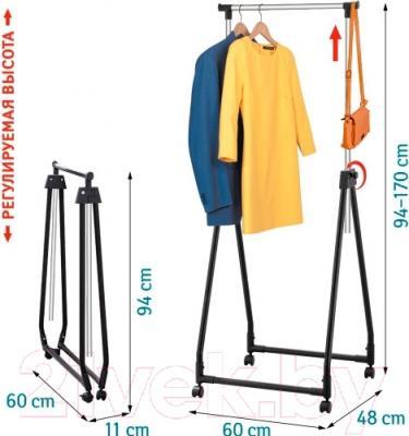 Стойка для одежды Tatkraft Swift 13360 - габариты