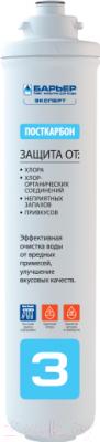 Картридж БАРЬЕР Expert Ferrum