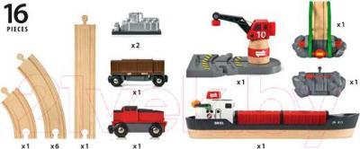 Железная дорога детская Brio Cargo Harbour Set Cargo 33061