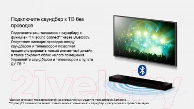 Домашний кинотеатр Samsung HW-J6000/RU