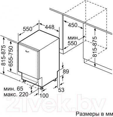 Посудомоечная машина Bosch SPV30E30RU - схема встраивания