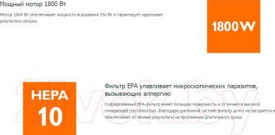 Пылесос Philips FC8472/01