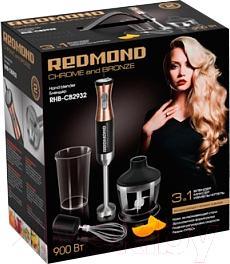 Блендер погружной Redmond RHB-CB2932
