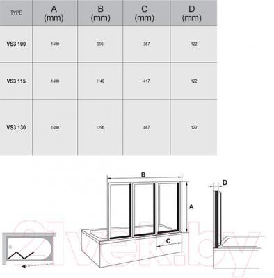 Шторка/карниз для ванны Ravak VS3 100 (795P010041) - технический чертеж