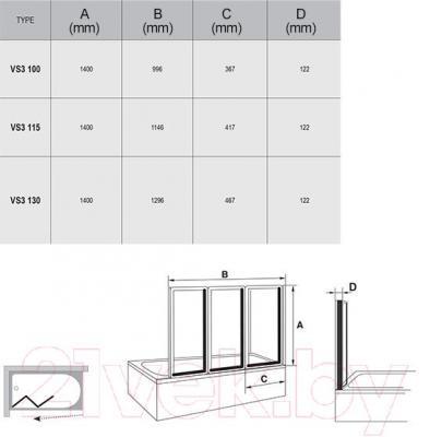 Стеклянная шторка для ванны Ravak VS3 115 (795S0U00Z1) - технический чертеж