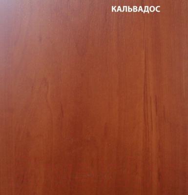 Односпальная кровать Мебель-Класс Вояж (кальвадос)