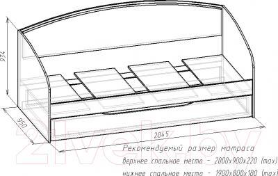 Двухъярусная кровать Мебель-Класс Маэстро (венге-дуб молочный) - размеры