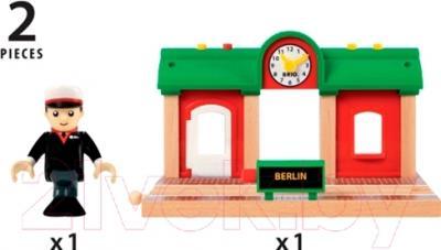 Элемент железной дороги Brio Звукозаписывающая станция 33578
