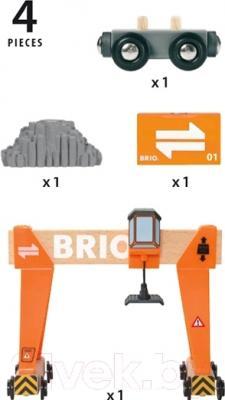 Элемент железной дороги Brio Портовый кран 33732