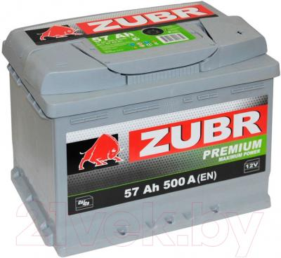 Автомобильный аккумулятор Zubr Premium (57 А/ч)