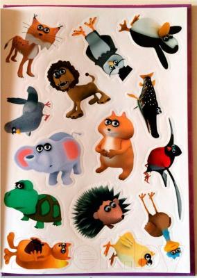 Набор 3D-раскрасок Devar Kids В мире животных