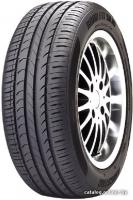 Летняя шина Kingstar Road Fit SK10 225/40R18 92W -