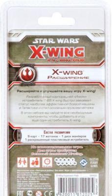 Настольная игра Мир Хобби Star Wars X-Wing. Расширение X-Wing 1202