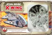 Настольная игра Мир Хобби Star Wars X-Wing. Расширение «Тысячелетний сокол»  -