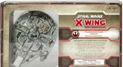 Настольная игра Мир Хобби Star Wars X-Wing. Расширение «Тысячелетний сокол»