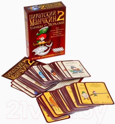 Настольная игра Мир Хобби Пиратский Манчкин 2. Танцы с акулами