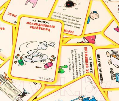 Настольная игра Мир Хобби Супер Манчкин 1085 (3-е русское издание)