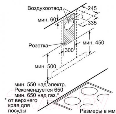 Вытяжка Т-образная Bosch DWB091K50