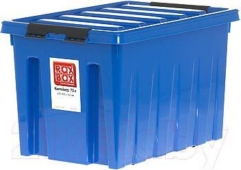 Контейнер для хранения Rox Box 070-00.06 - общий вид